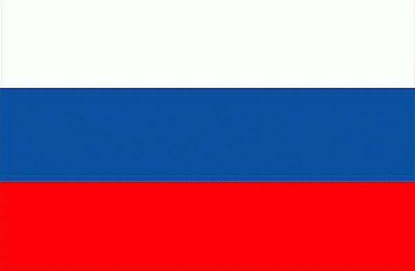 Affaires de la mariée par correspondance russe