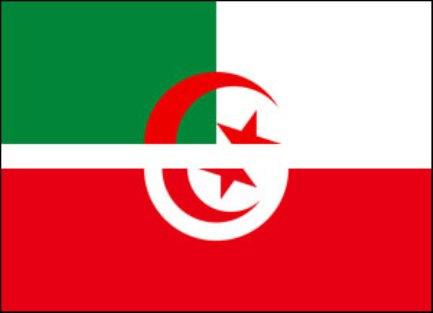 tunisie-algerie-can-2013